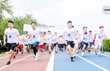 <strong>2018 'Run to Give' 万豪国际集</strong>